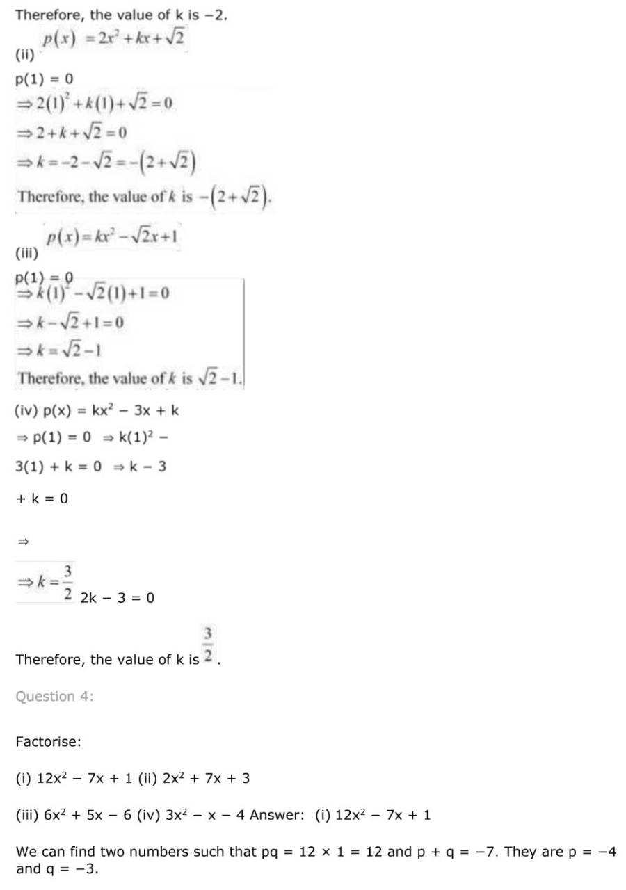 ncert solutions for class 9 maths chapter 2 polynomial 19