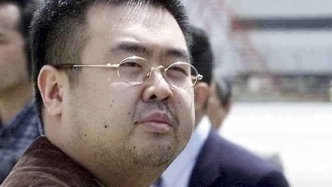 Kim Jong-nam: Second woman arrested over airport poisoning