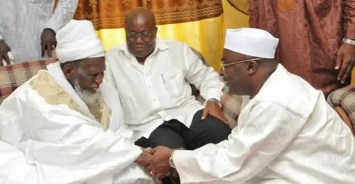 Pray for Ghana-Bawumia Begs Muslims