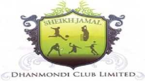 sheikh jamal, logo official sheikh jamal,