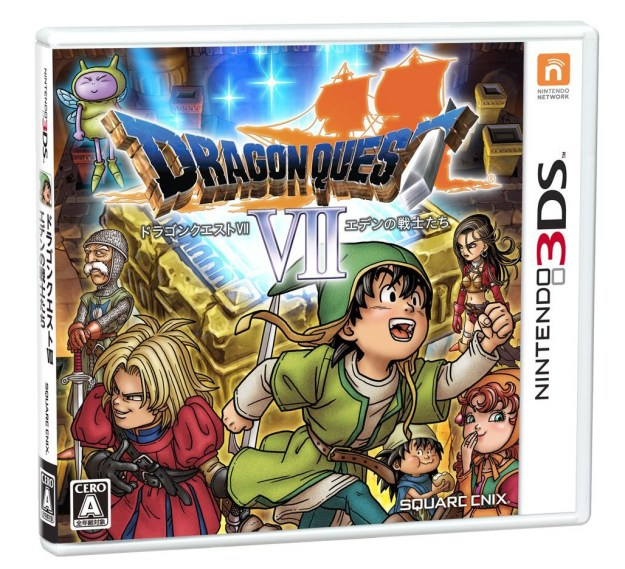 dragon_quest_vii_3ds_box_art