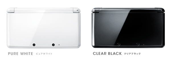 black and white 3ds