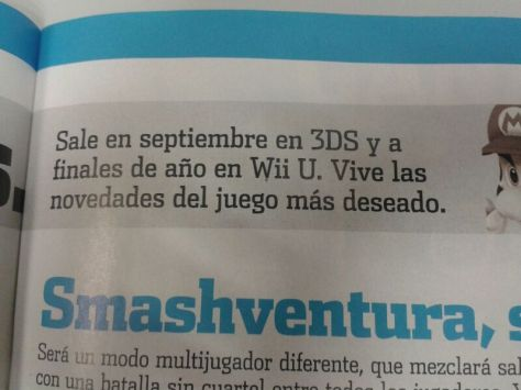 smash_bros_3ds_september