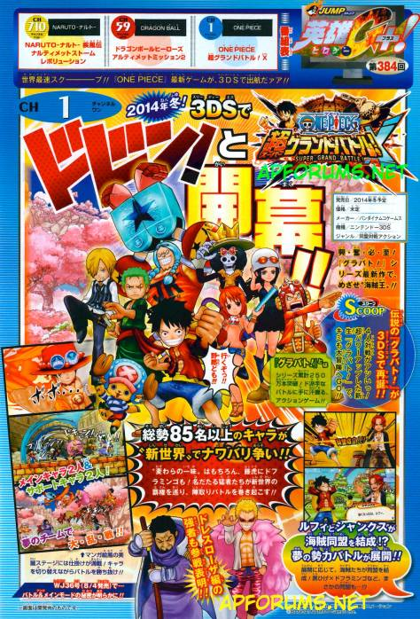 one_piece_3ds_scan