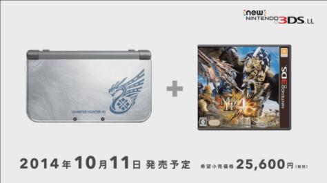 new_nintendo_3ds_plus_monster_hunter_4_ultimate