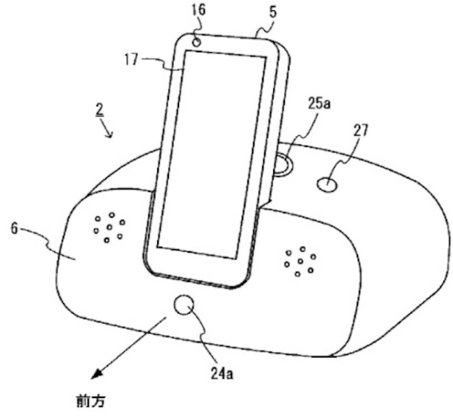 quality_of_life_patent