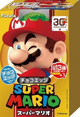 super_mario_chocolate_egg