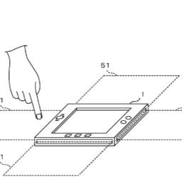 nintendo_patent_screen_2