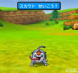 dragon quest monsters joker 3 screenshot 1