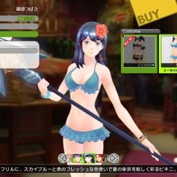 Genei Ibun Roku Screenshot 6