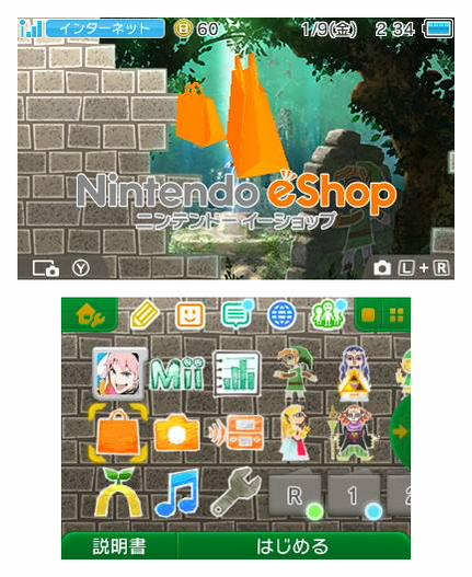 Free Theme 3DS Link Between Worlds