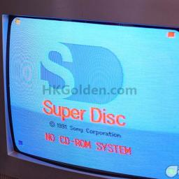snes_playstation_boot