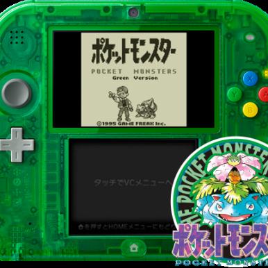 nintendo_2ds_pokemon_green