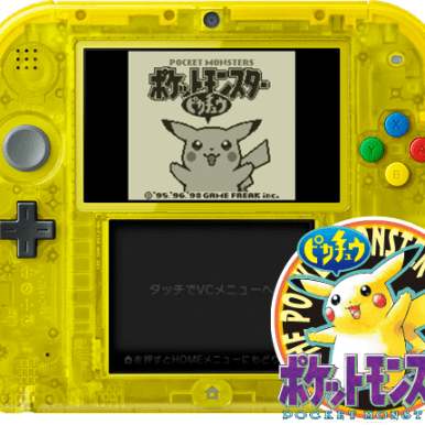 nintendo_2ds_pokemon_yellow