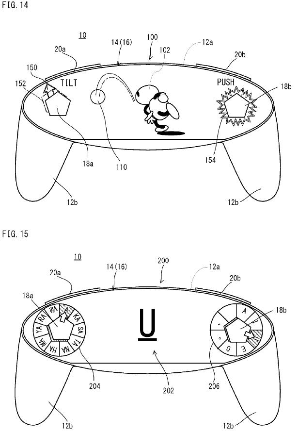 nintendo_free_form_patent2