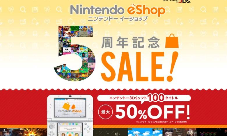 eshop_5_year_sale