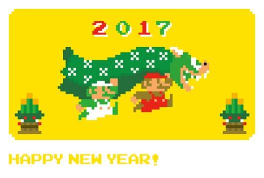 2017_mario