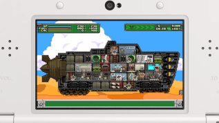 of_mice_and_sand_on_nintendo_3ds