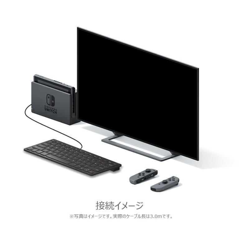 Hori_keyboard_TV.jpg
