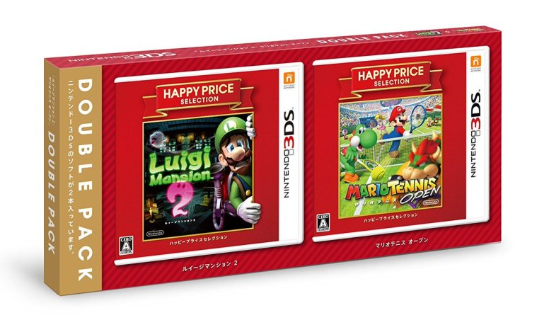3ds_double_pack_3