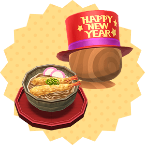 ac_new_year
