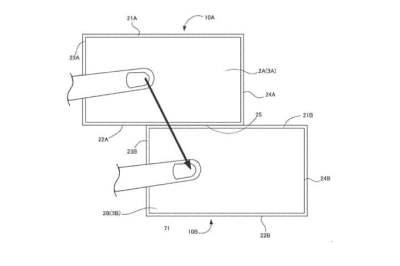 nintendo_patent3