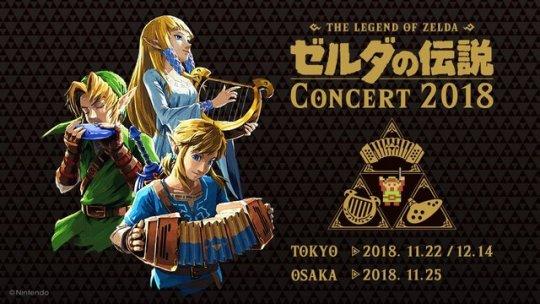 zelda_concert