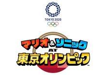 mario_sonic_2020_olympics3