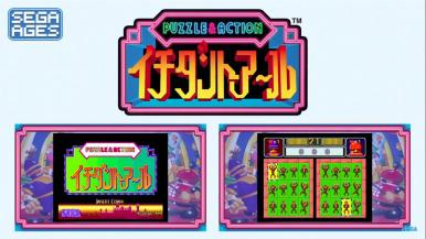 puzzle_action_sega_ages