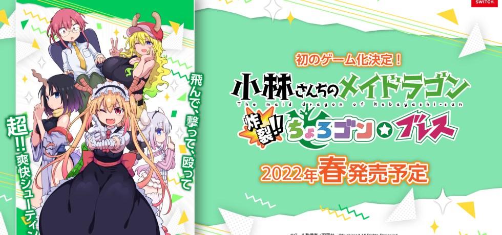 miss kobayashi's dragon maid sakuretsu!! chorogon breath
