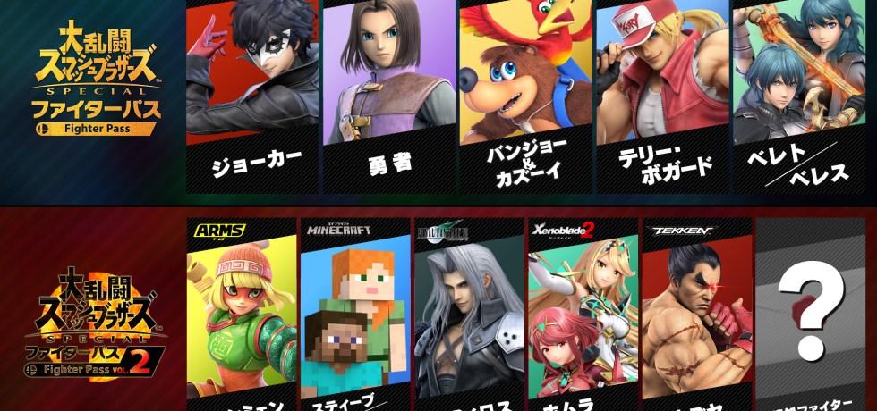 Smash Bros ultimate dlc