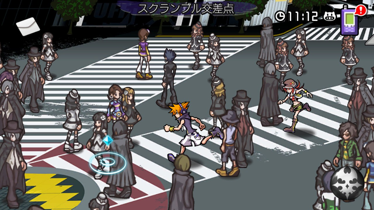 the world ends with you final remix image