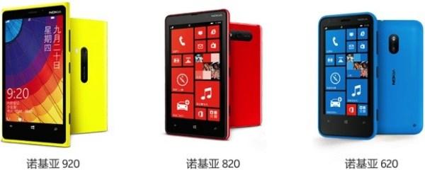 nokia-lumia-620-820-920-china