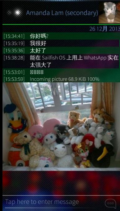 Screen Shot 2013-12-26 at 09.15.12
