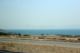 The first spotting of the Dead Sea :)
