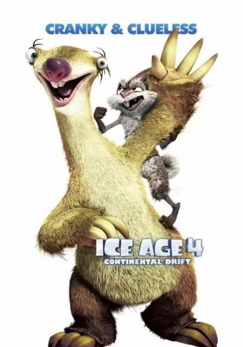 ice_age_continental_drift4