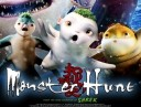 monster_hunt_1