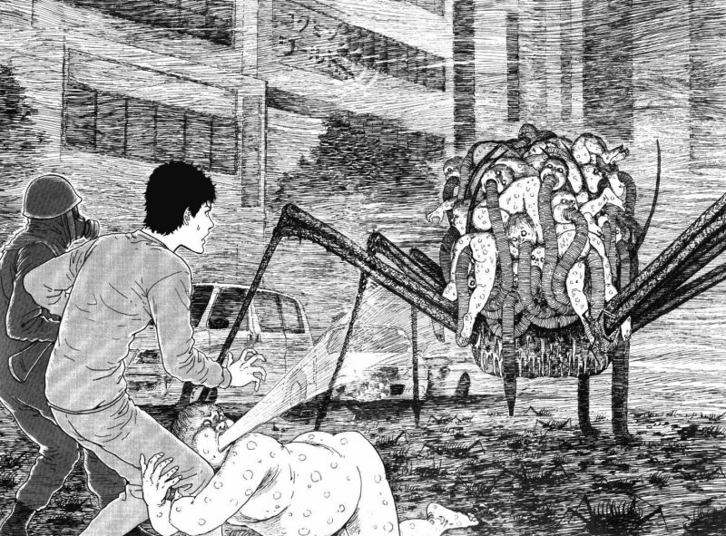 Gyo Junji Ito Manga