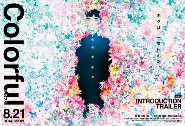 colorful anime