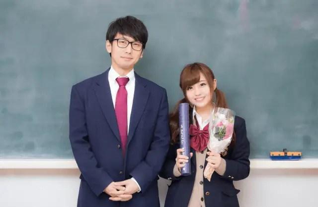 Japanese Teen Dating
