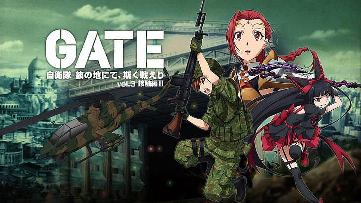Gate military anime