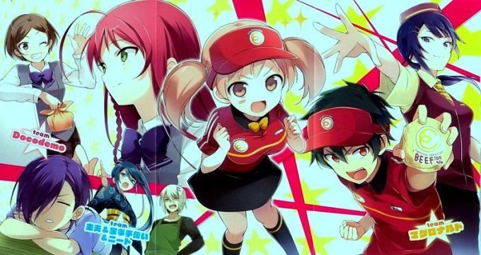Hataraku Maou Sama Isekai Anime