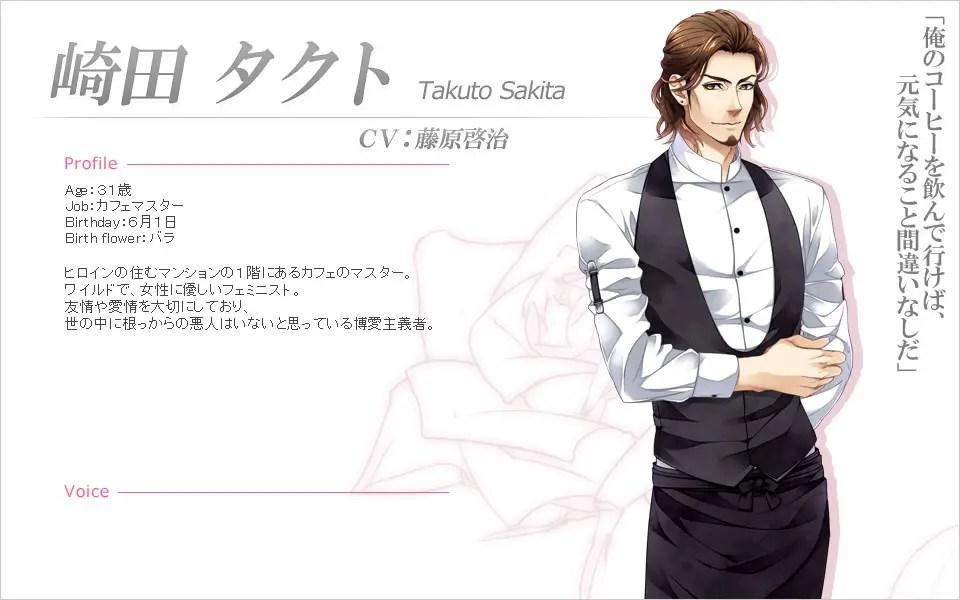 Takuto Sakita (Double Score)