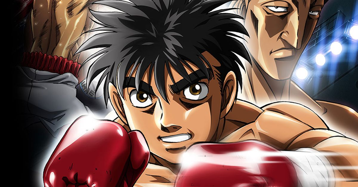boxing anime