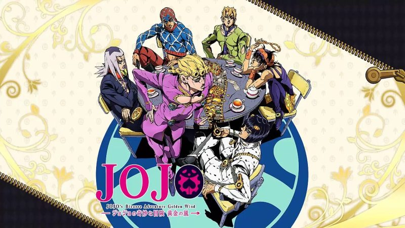 JoJo's Bizarre Adventure V: Golden Wind