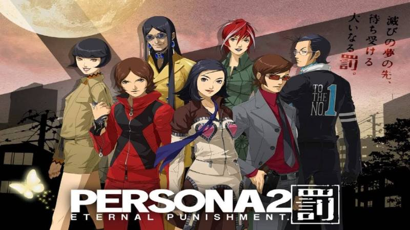 Persona 2: Eternal Punishment (2000)