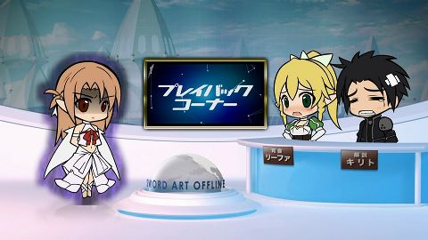 6. Sword Art Online: Sword Art Offline