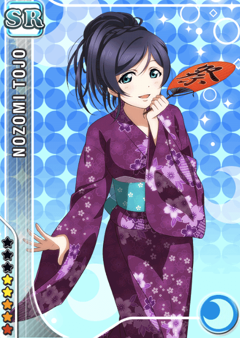 Nozomi Toujou From Love Live! School Idol Project