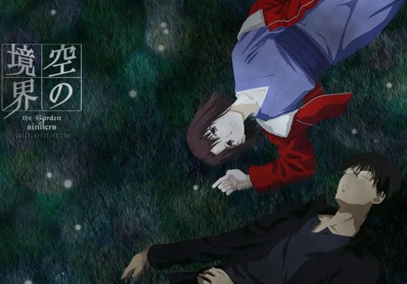 Kara no Kyoukai 2: Satsujin Kousatsu I