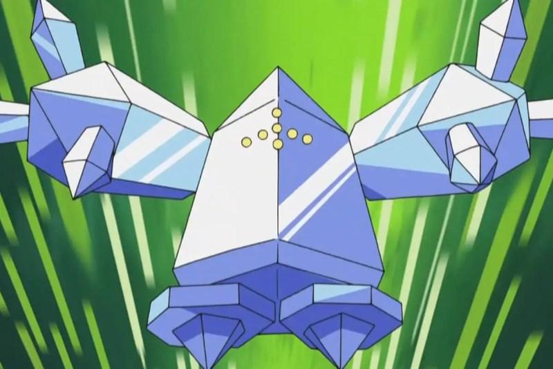 Regice (Ice-type Pokémon)